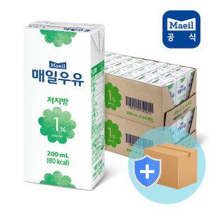 매일 멸균우유 저지방 고칼슘 1% 200ml 48팩/두유