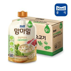 맘마밀 시금치와연근소고기 100g 10팩 (9개월)/이유식