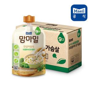 맘마밀 브로콜리와닭가슴살 100g 10팩 (9개월)/이유식
