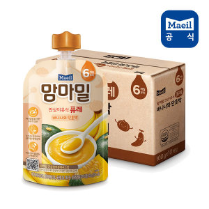 맘마밀 퓨레 바나나와단호박 100g 10팩 (6개월)/이유식