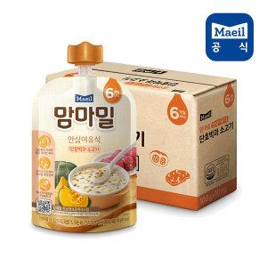맘마밀 단호박과소고기 100g 10팩 (6개월)/이유식