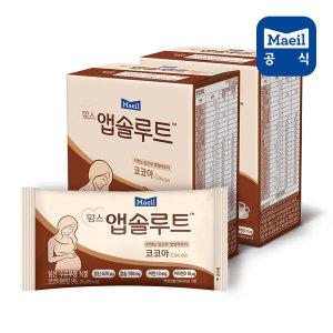 앱솔루트 앱솔맘 코코아 20g 10입 2박스/임산부간식