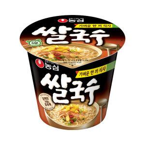 [농심] 농심 (신제품)쌀국수 73g x 12입/한끼식사