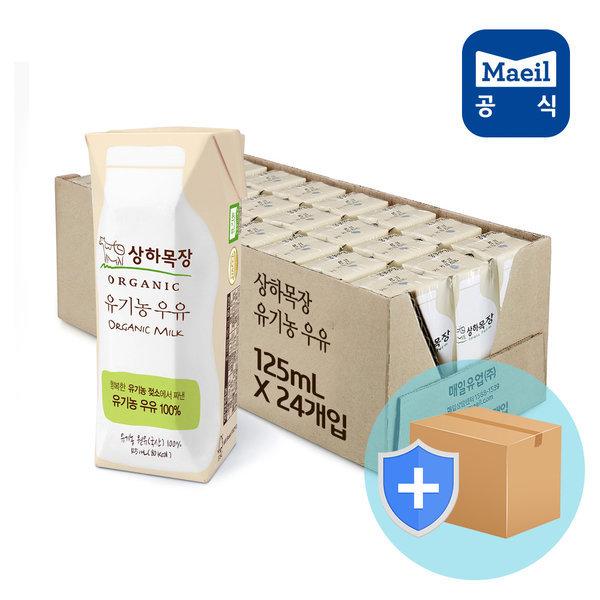 상하목장 유기농우유 125ml 24팩/멸균우유/매일우유