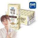 매일두유 99.89 190ml 24개/무첨가두유/우유/소이밀크
