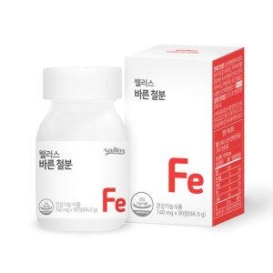 바른 철분제 (유산균유래/화학적부형제0%) 1병
