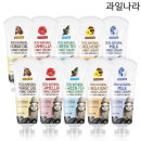 제주 자연의 핸드크림 10개/ 우유 녹차 동백 유채 마유