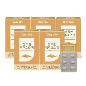 참 착한 맥주효모정 30정x5통(총 150정)