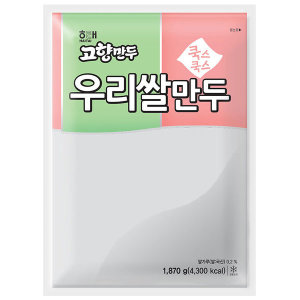 H 해태_쿡스쿡스우리쌀만두_1.87KG