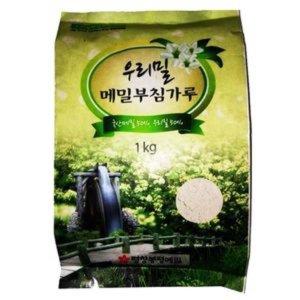 봉평원 우리밀 메밀 부침 가루 1kgx1봉 국산부침가루