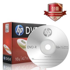 DVD-R 4.7GB 16X SLIMCASE 1장/공DVD/공CD/슬림케이스