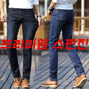 프리미엄 남자청바지 남성 스판청바지 일자 슬림 MJ-03