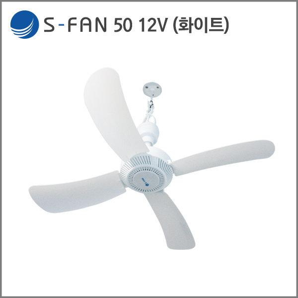 캠핑선풍기 천장 천정 타프팬 실링팬 S-FAN 50 12V