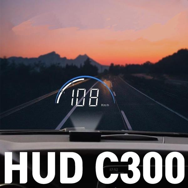 HUD C300 C200 RPM A100s 개선형 08년식부터 호환가능
