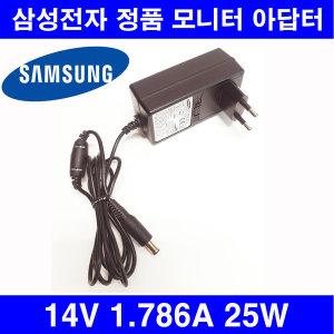 LED모니터아답터 14V 1.786A 25W LS24F354FHKXKR용