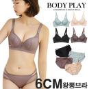 인크레블 6cm 왕 뽕브라 세트/여성속옷/브래지어/브라