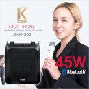 기가폰 GAM309/핸드마이크/45W 강의용 교육용 가이드용
