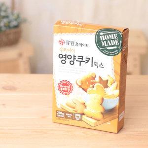 큐원 영양강화 쿠키믹스 / 쿠키 만들기 홈베이킹 재료