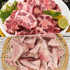 황금한우 알꼬리(한마리)+반골1kg 한우
