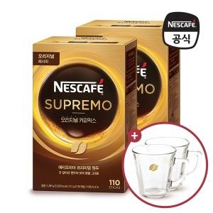 수프리모 오리지널 220T/커피믹스 +골드머그2개증정