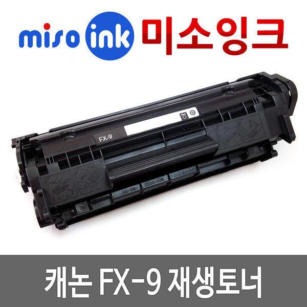 캐논 FX-9 토너 MF-4010 4140 4150 L-100 120 140 200