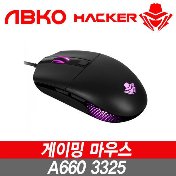 IAK앱코 해커 A660 3325 게이밍 마우스 블랙