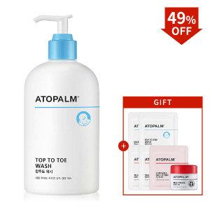 (현대Hmall) 아토팜  탑투토 워시 460ml  gift  크림 8ml(∼9/26)