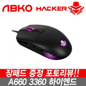IAK앱코 해커 A660 3360 하이엔드 게이밍 마우스 블랙