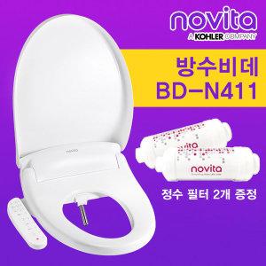 노비타 방수 비데 BD-N411 자가설치/정수필터 2EA증정
