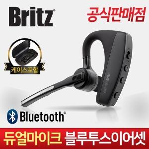 Vtalk90D 블루투스이어셋 이어폰 케이스 듀얼마이크