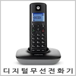 모토로라T401A블랙 무선전화기