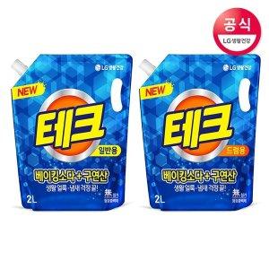 엘지생활건강 테크 세탁세제(액체세제) 천연베이킹구