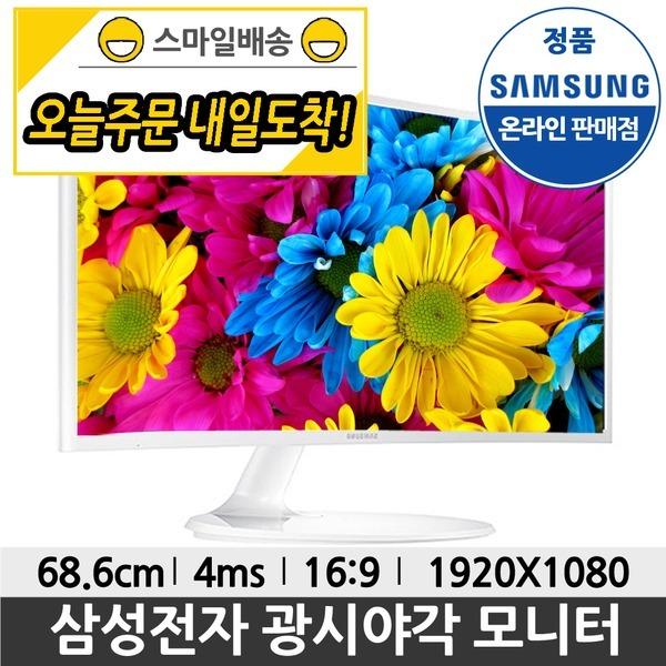 삼성 C27F391 27인치 커브드 컴퓨터 LED 모니터 BS