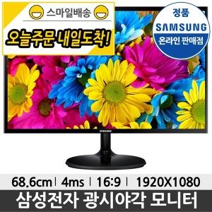 삼성 S27F350 27인치 컴퓨터 LED 모니터 BS