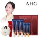 AHC 얼티밋아이크림 NEW 기획세트