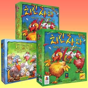 치킨차차/치킨차차미니 한글판 보드게임 무료배송