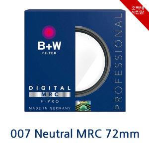 슈나이더 BW필터 007 Neutral MRC-72mm/카메라필터