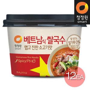 청정원  베트남쌀국수 맵고진한소고기맛(75.4g12개)