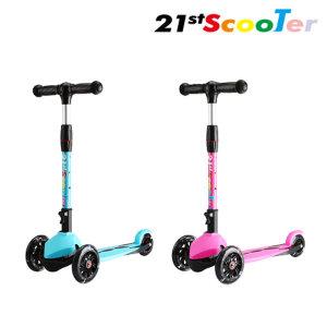 구름과환경  正品 21st scooter MINI(접이식) 킥보드
