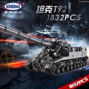 레고호환 싱바오 XB 06001 밀리터리 T92 탱크 1832pcs