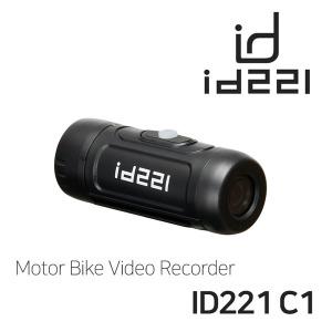 오토바이 블랙박스 ID221 C1 액션캠 헬멧 블랙박스