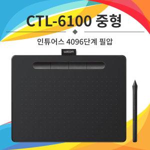 인튜어스 CTL-6100 중형 타블렛 무료 소프트웨어 3개