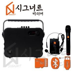 XETEC EV-9800/휴대용앰프/강의/연설/야외행사/200W