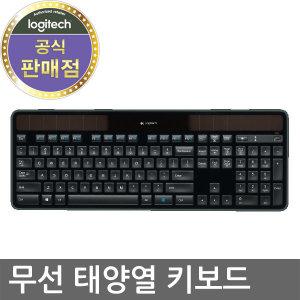 로지텍코리아 정품 무선 키보드 K750r