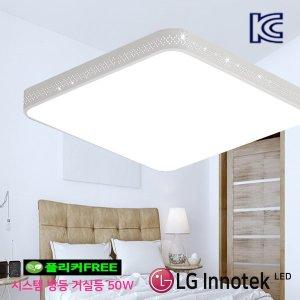 LED 방등 거실등 국산 LG칩 50W 시스템 타공