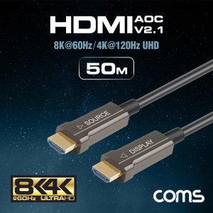 HDMI 2.1 하이브리드 케이블 50M/8K 60Hz 4K 120Hz