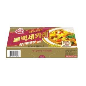 오뚜기_백세카레고형약간매운맛_200G