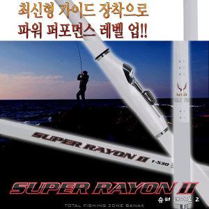 20년신형 슈퍼레이온2 / 5m신형대/ 바낙스 바다낚시대