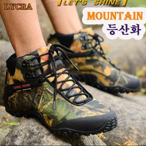 MT-26 카모프 남성 여성 등산화 트레킹화 운동화 신발