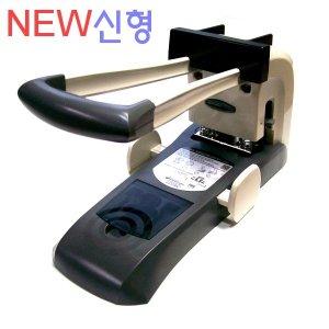 화신강력 이공 펀치 WS-2200-구멍뚫기 천공기 펀칭기